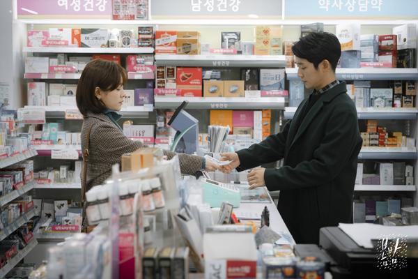 Đêm xuân tập 1-2: Khoảnh khắc đẹp như tranh về mối tình chớm nở của Han Ji Min và Jung Hae In ảnh 8