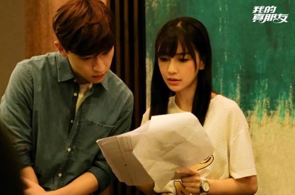 [C-Drama]: 'My True Friend': Deng Lun and Zhu Yi Long's performances are praised and hunted