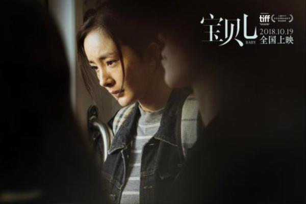 Dương Mịch thất bại trong việc chuyển mình khi liên tiếp nhiều phim không tạo được đột phá ảnh 5