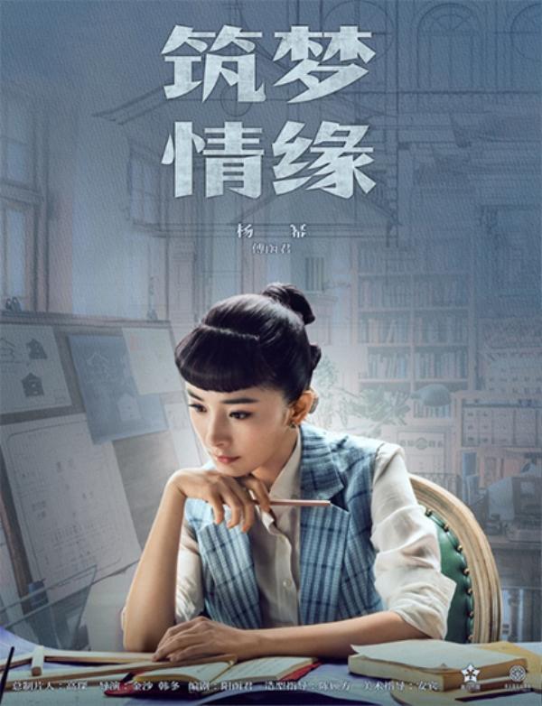 Dương Mịch thất bại trong việc chuyển mình khi liên tiếp nhiều phim không tạo được đột phá ảnh 0