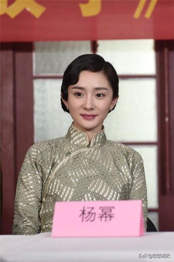 Dương Mịch thất bại trong việc chuyển mình khi liên tiếp nhiều phim không tạo được đột phá ảnh 7