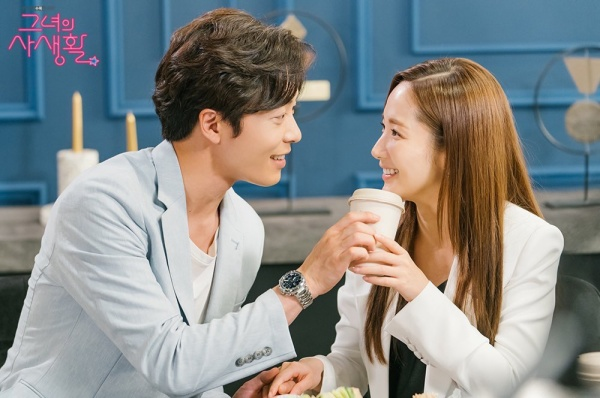 [K-Drama]: 'Her Private Life': Park Min Young and Kim Jae Wook's beautiful set of photos before the last episode