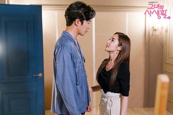 Bí mật nàng fangirl: Bộ ảnh đẹp như mơ của Park Min Young và Kim Jae Wook trước tập cuối ảnh 7
