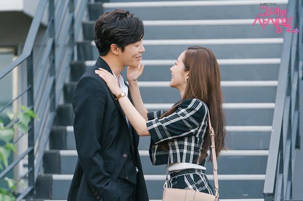 Bí mật nàng fangirl: Bộ ảnh đẹp như mơ của Park Min Young và Kim Jae Wook trước tập cuối ảnh 10