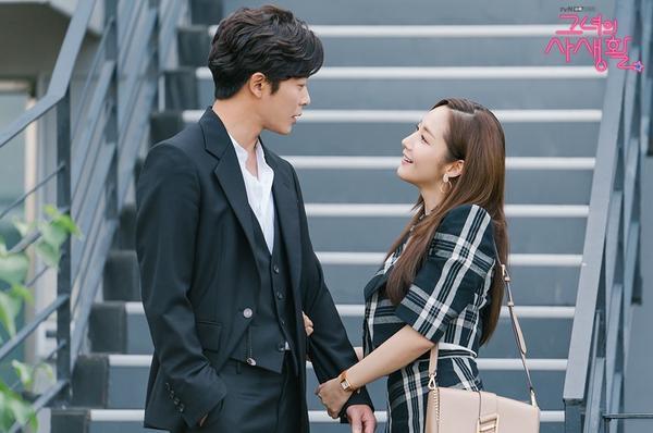 Bí mật nàng fangirl: Bộ ảnh đẹp như mơ của Park Min Young và Kim Jae Wook trước tập cuối ảnh 9