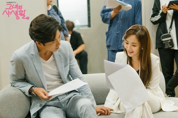 Bí mật nàng fangirl: Bộ ảnh đẹp như mơ của Park Min Young và Kim Jae Wook trước tập cuối ảnh 19