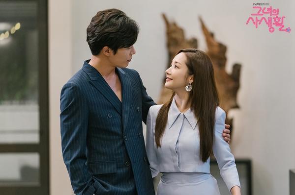 Bí mật nàng fangirl: Bộ ảnh đẹp như mơ của Park Min Young và Kim Jae Wook trước tập cuối ảnh 6