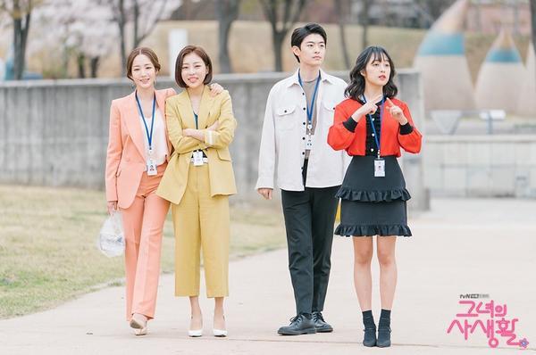 Ngoài ra còn có các nhân viên của bảo tàng: Kim Bo Ra, Seo Ye Hwa và Jung Won Chang.
