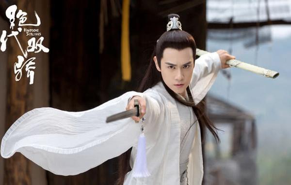 Tân Tuyệt đại song kiêu lộ diện ảnh diễn viên, nhan sắc Hoa Vô Khuyết không hề thua kém Tạ Đình Phong ảnh 4
