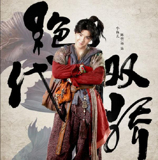Tân Tuyệt đại song kiêu lộ diện ảnh diễn viên, nhan sắc Hoa Vô Khuyết không hề thua kém Tạ Đình Phong ảnh 6
