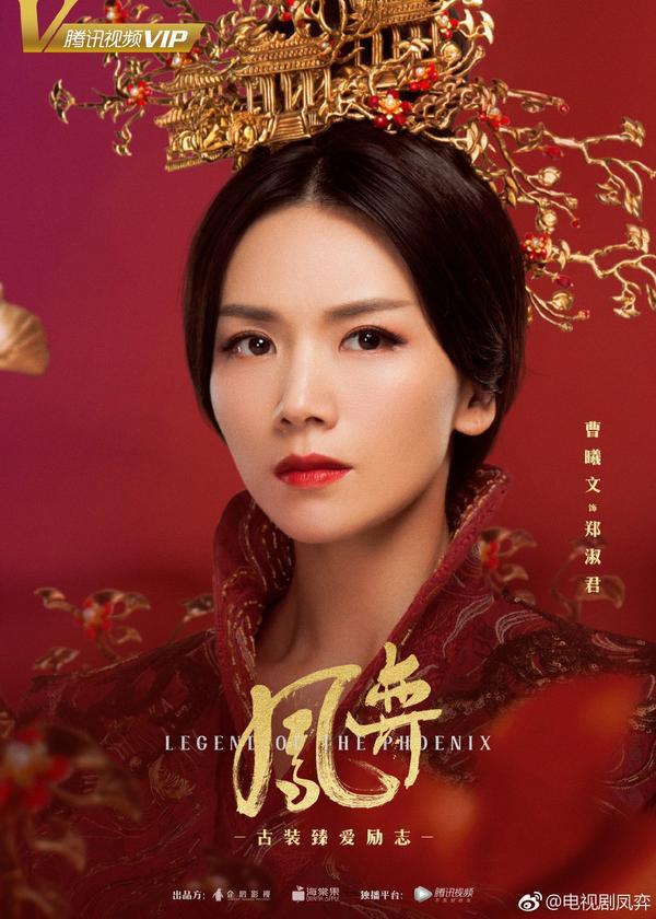 Douban Phượng Dịch: Nữ chính không thích hợp với nhân vật, trang phục rẻ tiền, cốt truyện vẫn theo motip cũ ảnh 1