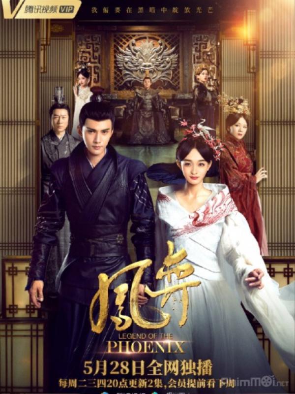 Douban Phượng Dịch: Nữ chính không thích hợp với nhân vật, trang phục rẻ tiền, cốt truyện vẫn theo motip cũ ảnh 0