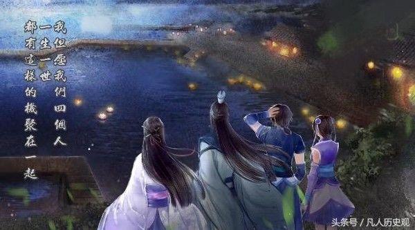 Nhậm Gia Luân và Bành Tiểu Nhiễm kết đôi trong 'Tiên kiếm kỳ hiệp 4'?