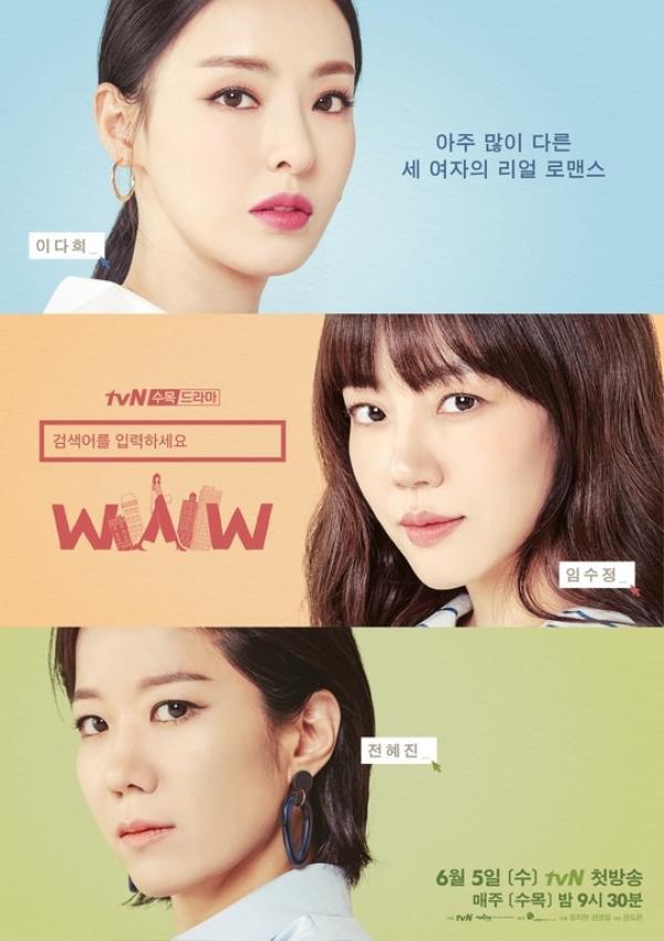 Search: WWW của Jang Ki Yong nhận nhiều lời khen sau tập 1  One Spring Night củaHan Ji Min đạt rating cao nhất kể từ khi lên sóng ảnh 2
