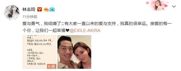 Chân dài Lâm Chí Linh tuyên bố kết hôn ở tuổi 45
