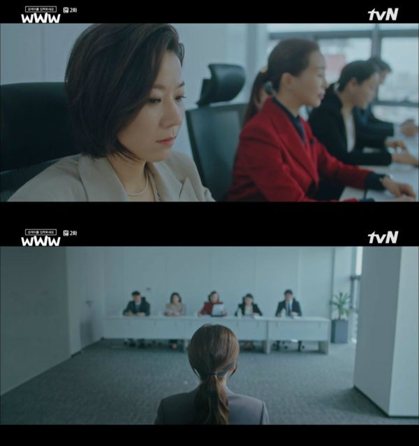 Ta Mi bị đuổi việ dưới sức ép của mẹ chồng Ga Kyung.