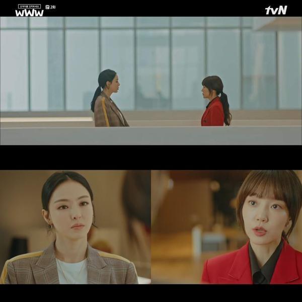 Gặp lại đối thủ Cha Hyun và phải đi đến giao ước sống còn trong công việc cùng cô.