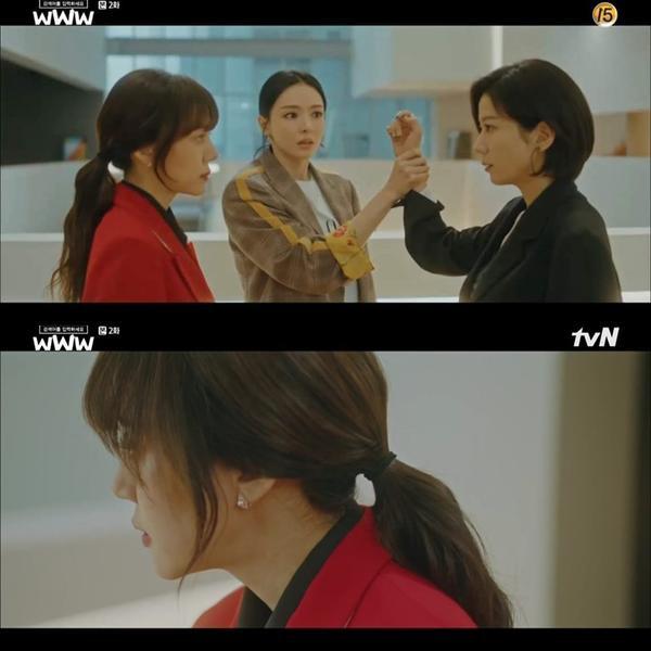 Tình nghĩa chị em bao lâu nay giữa Ta Mi và Ga Kyung kết thúc bằng một cái tát.