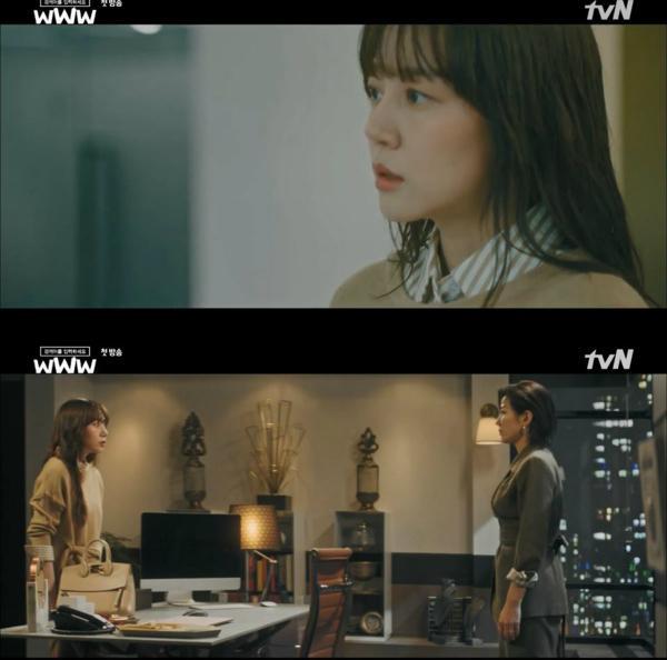 Dẫn đến trận cãi vã gay gắt cùng Song Ga Kyung.