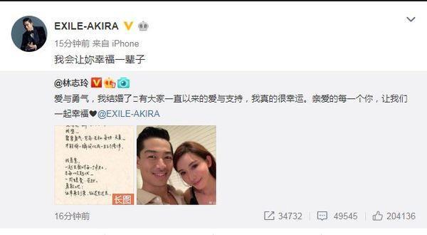 Chuyện tình hai cặp đôi Huỳnh Tông Trạch  Hồ Hạnh Nhi và Ngôn Thừa Húc  Lâm Chí Linh sao mà trùng hợp đến thế! ảnh 0