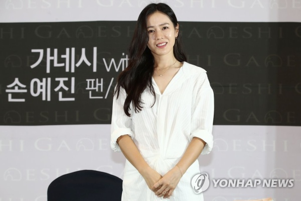 [K-Star]: Son Ye Jin radiated, appearing after accepting the filming with Hyun Bin