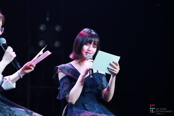 Lần này, So Hyun biến thành phát thanh viên vàđọc câu chuyện trong thư của fan!
