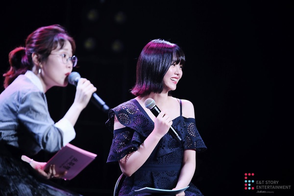 Đài phát thanh hạnh phúc của So Hyun.