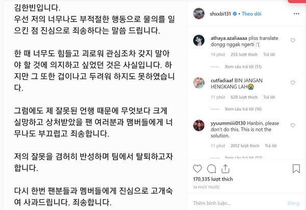 Sốc: B.I tuyên bố rời iKON sau scandal mua chất cấm ảnh 1