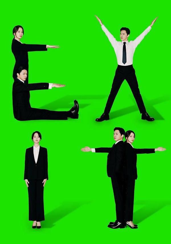 Exit của Yoona và Jo Jung Suk tung poster đầy ấn tượng và ấn định thời gian ra mắt ảnh 1