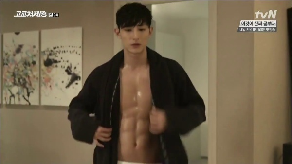 8 nam nghệ sĩ Hàn Quốc từ thân hình cò hương trở thành body 6 múi vạn người mê sau khi debut ảnh 11