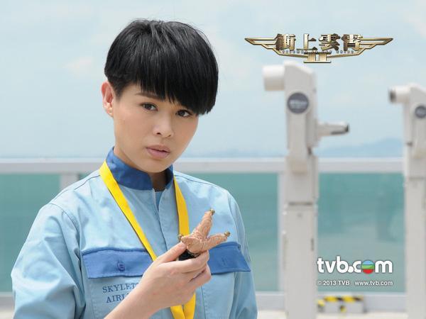 Những nữ diễn viên TVB đẹp không ngờ khi để tóc ngắn ảnh 21