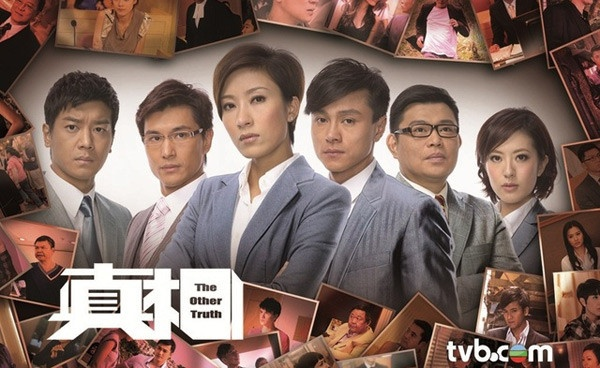 Những nữ diễn viên TVB đẹp không ngờ khi để tóc ngắn ảnh 16
