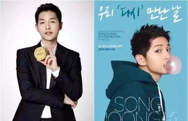 Nếu Song Joong Ki thật sự ngoại tình, Song Hye Kyo sẽ được chia tài sản 400 tỷ đồng ảnh 7