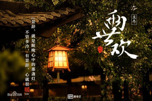 27/6 là ngày chia tay, 28/6 loạt phim Trung Quốc kéo nhau lên sóng ảnh 3