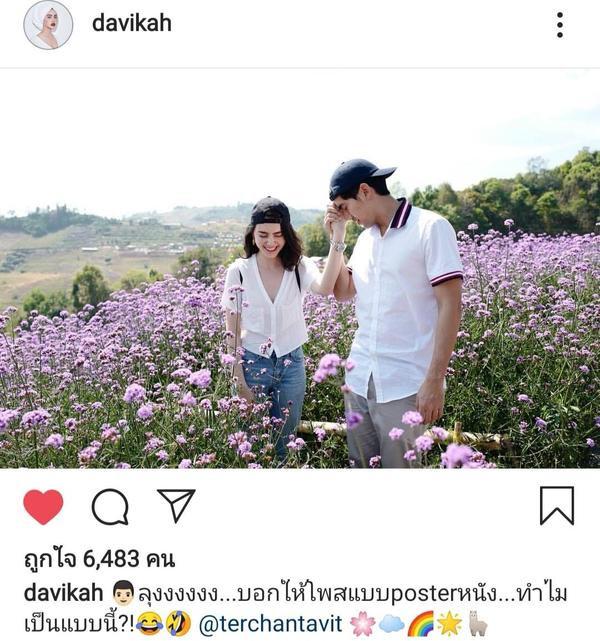 6 cặp đôi phim giả tình thật viên mãn bước ra từ những bộ phim truyền hình Thái Lan được sản xuất bởi đài ONE31 ảnh 6