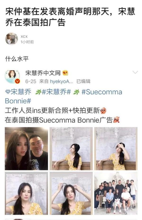 Dân mạng trách Song Joong Ki là người tàn nhẫn: Lợi dụng lúc Song Hye Kyo ở Thái Lan đề xuất ly hôn, tối đó còn thản nhiên đi xem nhạc kịch ảnh 4