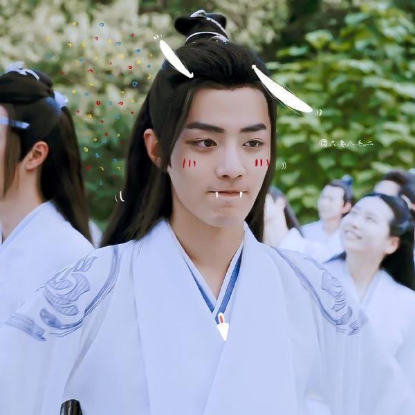 Eo của Tiêu Chiến trở thành đề tài nóng hổi của hội chị em trên Weibo ảnh 2