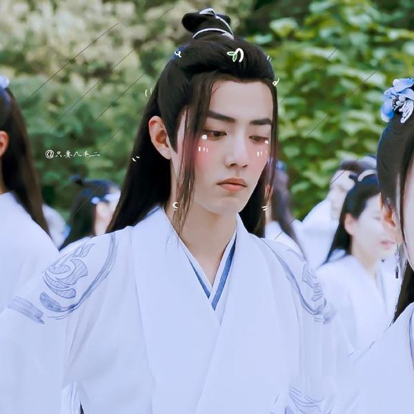Eo của Tiêu Chiến trở thành đề tài nóng hổi của hội chị em trên Weibo ảnh 8