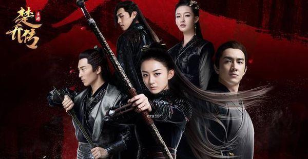 Top 10 phim truyền hình Trung Quốc có lượt xem cao nhất Youtube: Yêu em từ cái nhìn đầu tiên dẫn đầu với khoảng cách vượt trội ảnh 3