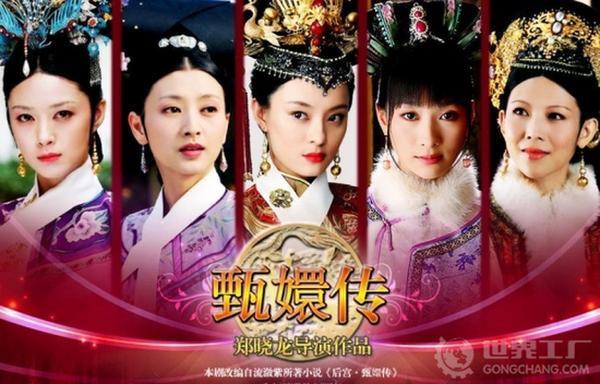 Top 10 phim truyền hình Trung Quốc có lượt xem cao nhất Youtube: Yêu em từ cái nhìn đầu tiên dẫn đầu với khoảng cách vượt trội ảnh 5