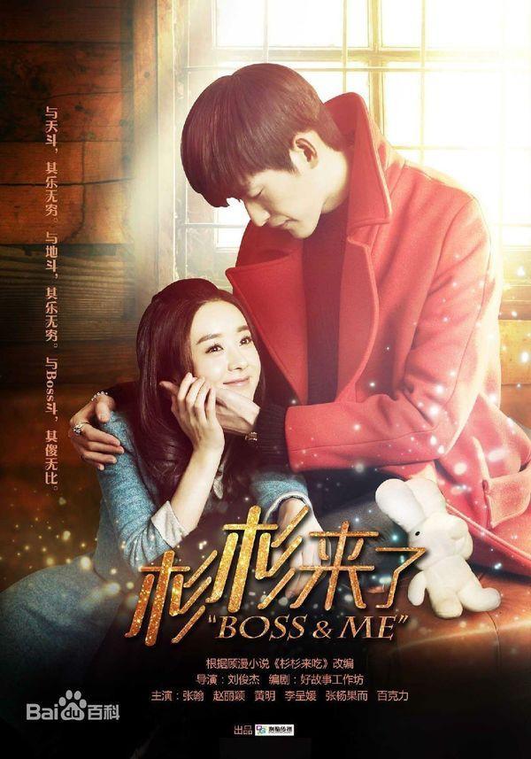 Top 10 phim truyền hình Trung Quốc có lượt xem cao nhất Youtube: Yêu em từ cái nhìn đầu tiên dẫn đầu với khoảng cách vượt trội ảnh 2
