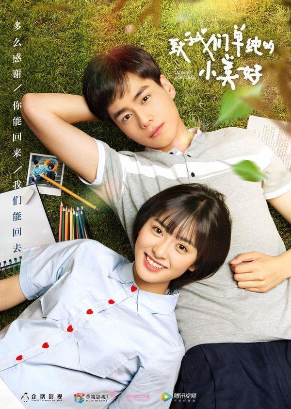 Top 10 phim truyền hình Trung Quốc có lượt xem cao nhất Youtube: Yêu em từ cái nhìn đầu tiên dẫn đầu với khoảng cách vượt trội ảnh 9