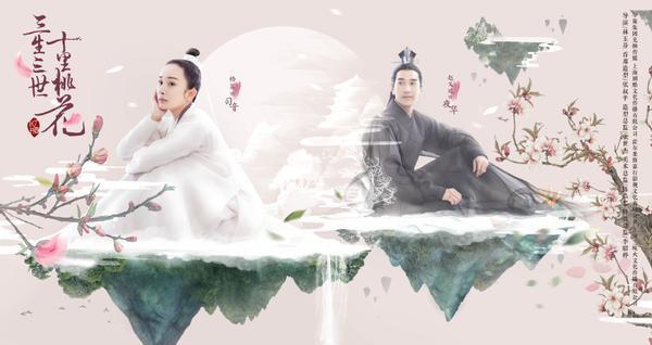 Top 10 phim truyền hình Trung Quốc có lượt xem cao nhất Youtube: Yêu em từ cái nhìn đầu tiên dẫn đầu với khoảng cách vượt trội ảnh 1