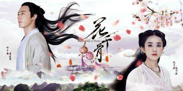 Top 10 phim truyền hình Trung Quốc có lượt xem cao nhất Youtube: Yêu em từ cái nhìn đầu tiên dẫn đầu với khoảng cách vượt trội ảnh 6
