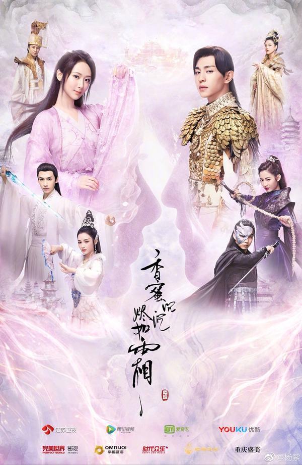 Top 10 phim truyền hình Trung Quốc có lượt xem cao nhất Youtube: Yêu em từ cái nhìn đầu tiên dẫn đầu với khoảng cách vượt trội ảnh 7