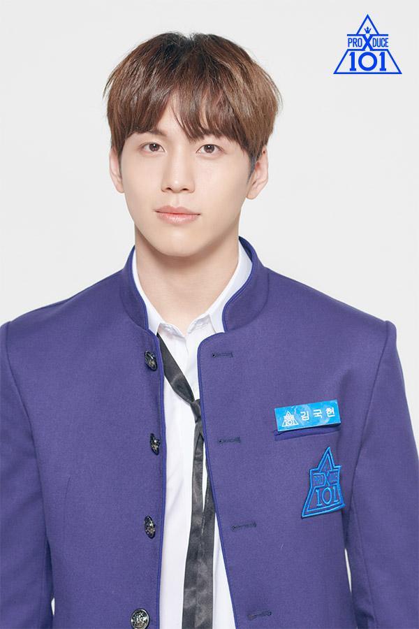 Kim Kook Heon là thực tập sinh mà Sung Woon muốn cổ vũ.