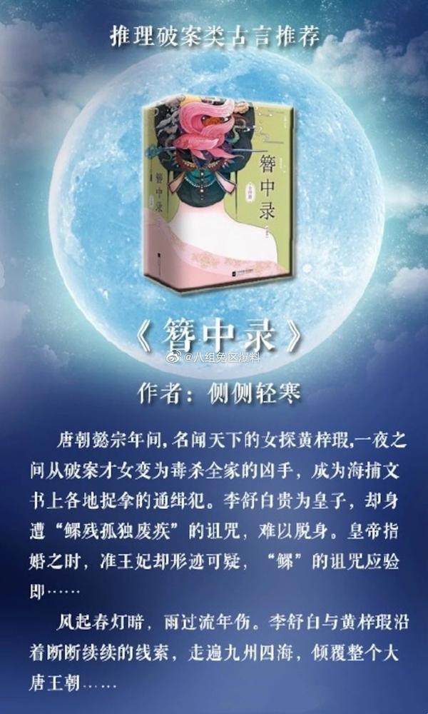 Sau bao lời đồn đoán, Ngô Diệc Phàm sẽ kết đôi cùng Dương Tử trong Trâm trung lục? ảnh 0