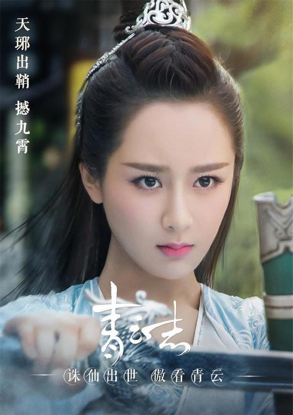 Sau bao lời đồn đoán, Ngô Diệc Phàm sẽ kết đôi cùng Dương Tử trong Trâm trung lục? ảnh 4