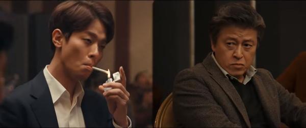 Tazza 3 của Park Jung Min  Lee Kwang Soo phát hành trailer kịch tính và ấn định thời gian ra mắt ảnh 5