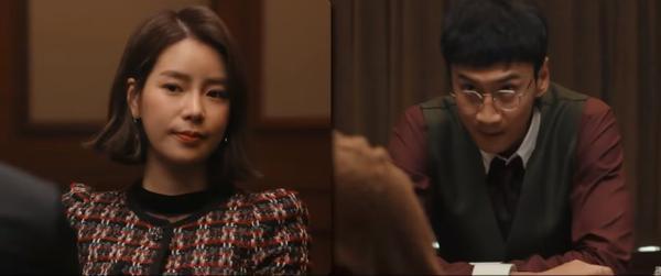 Tazza 3 của Park Jung Min  Lee Kwang Soo phát hành trailer kịch tính và ấn định thời gian ra mắt ảnh 2